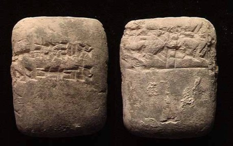 MESOPOTAMIAN CUNEIFORM TABLET, ca. 3rd millenium BC. 1.5 x 1.8 inches. Clear cuneiform both sides. Intact. Provenance: From the collection of a New York City professional entertain