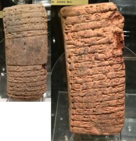 STOLEN !! - Cuneiform Clay Tablet, ca. 2068 BCE