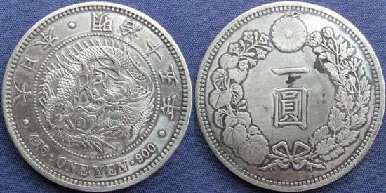Japan, Mitsuhito as Emperor, 1 Yen, Meiji Year 15 (1882) - KM A25.2