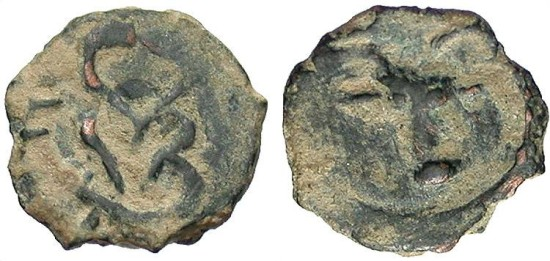 Kashmir-Smast Cave, AE Unit, 3rd-4th Century AD - Bull head facing / Confronted snakes rising from basket