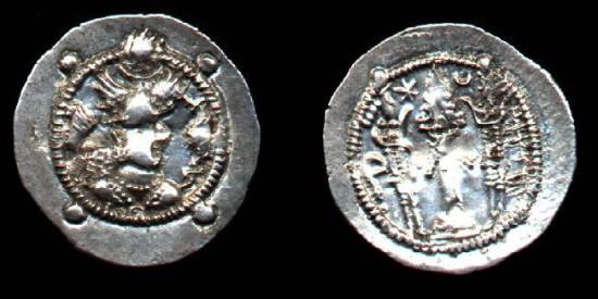 Hephthalites, the Chionites, ca AD460-470, AR Drachm