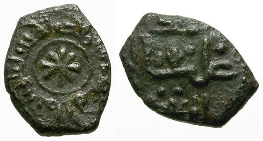 aVF/aVF Norman Kings of Sicily William I AR Kharruba or Fractional Dirham