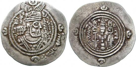 Dracma arabo-sasánida de Ubayd Allah ibn Ziyad 2RkESf6oKwG5iM4sHfB8rD3b7aoFM9