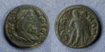 Ancient Coins - Lydia Sardis, Pseudo-Autonomous, Caracalla 212-217, AE15