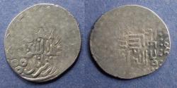 World Coins - Timurids, Tamerlane 771-807 AH, 1370-1405 AD, Tanka