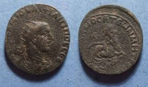 Ancient Coins - Samosata, Phillip 244-9, AE30
