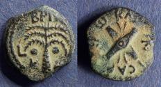 Ancient Coins - Judaea, Antonius Felix 52-60, Prutah