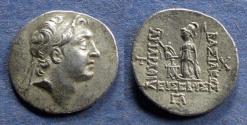 Ancient Coins - Cappadocian Kingdom, Ariarathes V Eusebes 163-130 BC, Drachm