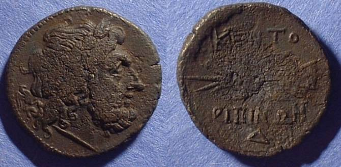 Ancient Coins - Kentoripai - AE dekonkion - Circa 241 BC