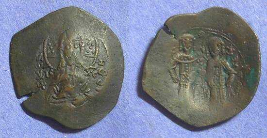 Ancient Coins - Latin Kingdom at Constantinople 1204-61AD - Trachy - Nice for type