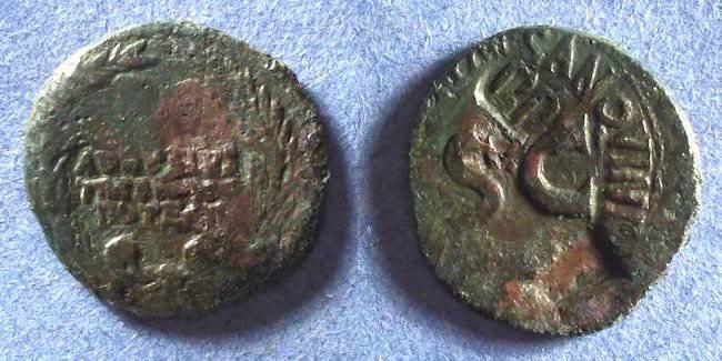 Ancient Coins - Roman Empire, Augustus 27BC-14 AD, Dupondius