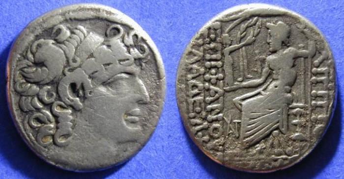 Ancient Coins - Roman Province of Syria -  Circa 50 BC - Tetradrachm