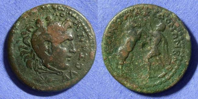 Ancient Coins - Macedonian Koinon mid 3rd Century AE27