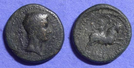Ancient Coins - Augustus 27BC-14AD - AE21 of Amphipolis Macedonia