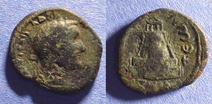 Ancient Coins - Antoninus Pius - 138-161 AD   AE19 of Zeugma Commagene