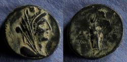 Ancient Coins - Lydia, Sardes 133-14 BC, AE19