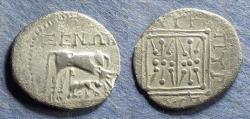 Ancient Coins - Illyria, Dyrrachium 229-100 BC, Drachm