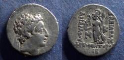 Ancient Coins - Cappadocian Kingdom, Ariarathes VII 116-101 BC, Drachm