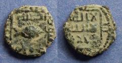 World Coins - Umayyid, Anonymous Circa 157AH/750AD, Fals