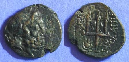 Ancient Coins - Halicarnossos Caria - AE19 2nd-1st Century BC