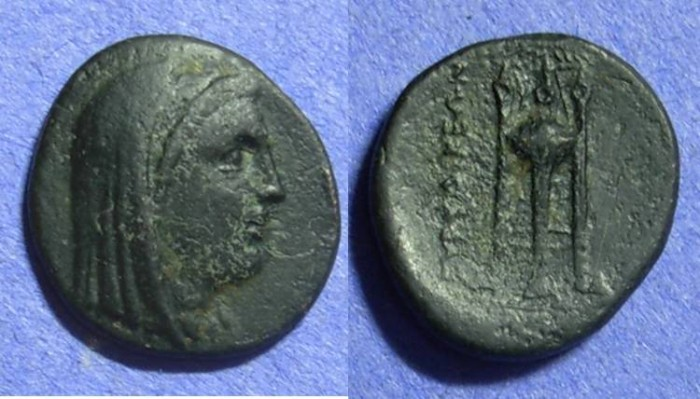Ancient Coins - Smyrna Ionia (under the name Eurydikeia) AE17 288-280BC