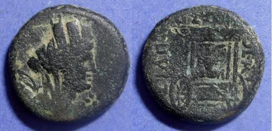 Ancient Coins - Sidon, Phoenicia Circa 100 AD, AE22