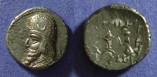 Ancient Coins - Persis Darev II Mid 1st Century Drachm