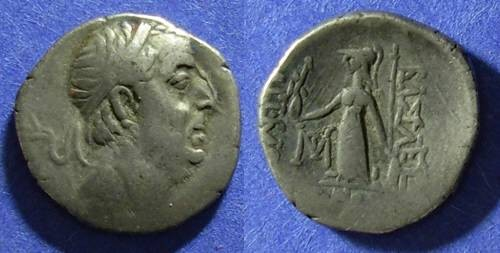 Ancient Coins - Cappadocian Kingdom, Ariobarzanes 95-63 BC, Drachm