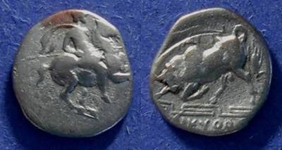Ancient Coins - Magnesia, Ionia Circa 350 BC, Diobol