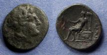 Ancient Coins - Boeotia, Federal coinage 287-244 BC, AE17