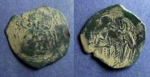 Ancient Coins - Byzantine Empire, Michael VIII 1261-1282, Stamenon