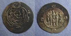 Ancient Coins - Tabaristan, Jarir 786-8, Hemidrachm