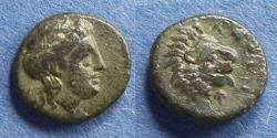 Ancient Coins - Troas, Antandros Circa 350 BC, AE12