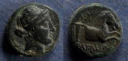 Ancient Coins - Aeolis, Kyme Circa 250 BC, AE15