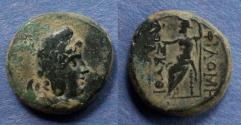 Ancient Coins - Phrygia, Philomelion, Skythino- Magistrate Circa 125 BC, AE20