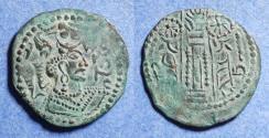 Ancient Coins - Hephthalite, Naphi Malik 475-576, Bronze Drachm