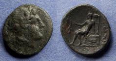 Ancient Coins - Boeotia, Federal coinage 287-244 BC, AE17