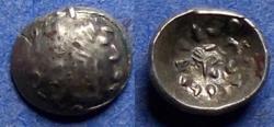 Ancient Coins - Arabia, Himyarites 100-120, Silver Fraction