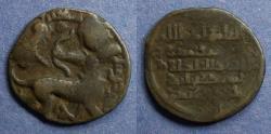 World Coins - Artuqids of Mardin, Nasir al-Din Artuq Arslan 597-637AH/1200-1239AD, Dirhem