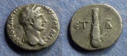Ancient Coins - Cappodocia, Caesarea, Hadrian 117-138, Hemidrachm