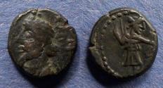 Ancient Coins - Elymais, Prince A Circa 200 AD, Drachm