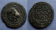 World Coins - Ayyubids Egypt, Salah-al-din (Saladin) 564-589AH/ 1169-1193AD, Dirhem