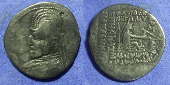 Ancient Coins - Parthia - Orodes I 80-77 BC Drachm