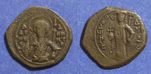 Ancient Coins - Empire of Thessalonica, Theodore Comnenus-Ducas 1224-30, Half Tetarteron