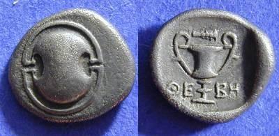 Ancient Coins - Thebes Boeotia - Hemidrachm 425-375 BC