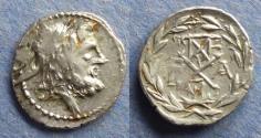 Ancient Coins - Achaean League, Olympia Elis 196-146 BC, Hemidrachm