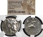 Ancient Coins - Seleukid Kingdom, Seleukos 312-281 BC, Tetradrachm