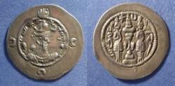 Ancient Coins - Sassanian Kingdom, Khusro I 531-579, Drachm