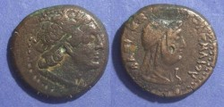 Ancient Coins - Egypt, Ptolemy III 246-221 BC, AE22