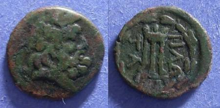 Ancient Coins - Dyrrhachium, Illyria 3rd-2nd Cent BC, AE17